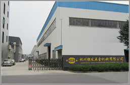 Hangzhou Yinfa Hradware Machinery Co.,Ltd